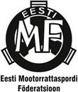 emf2.jpg